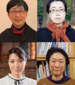 Chihiro Art Museum Curation Team