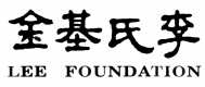 e. Lee Foundation