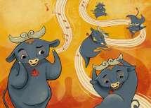Dancing in the Bull Parade - 1