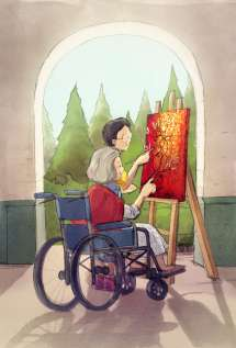 A Place for Us: The Artist - 2